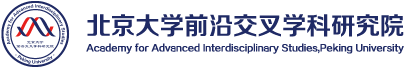 Academy for Advanced Interdisceplinary Studies, Peking University