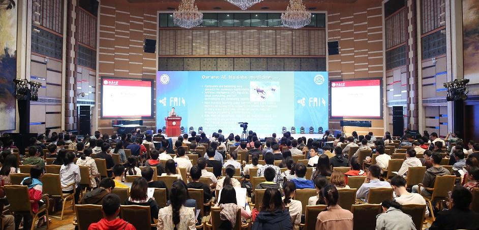 第二届北京大学前沿交叉学科研究生论坛